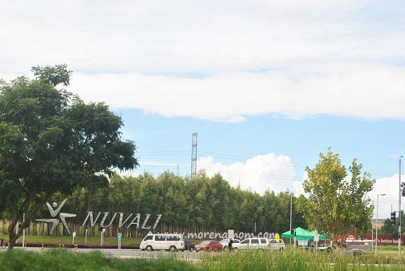 Nuvali Signage